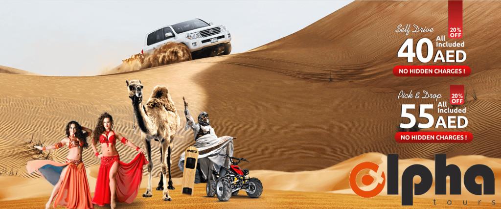 desert safari dubai deals