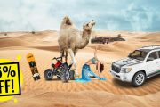 Dubai Desert Safari Deals 2020