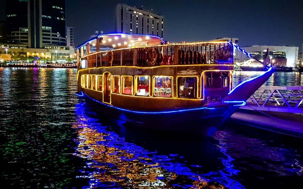 Dubai Creek Park 1