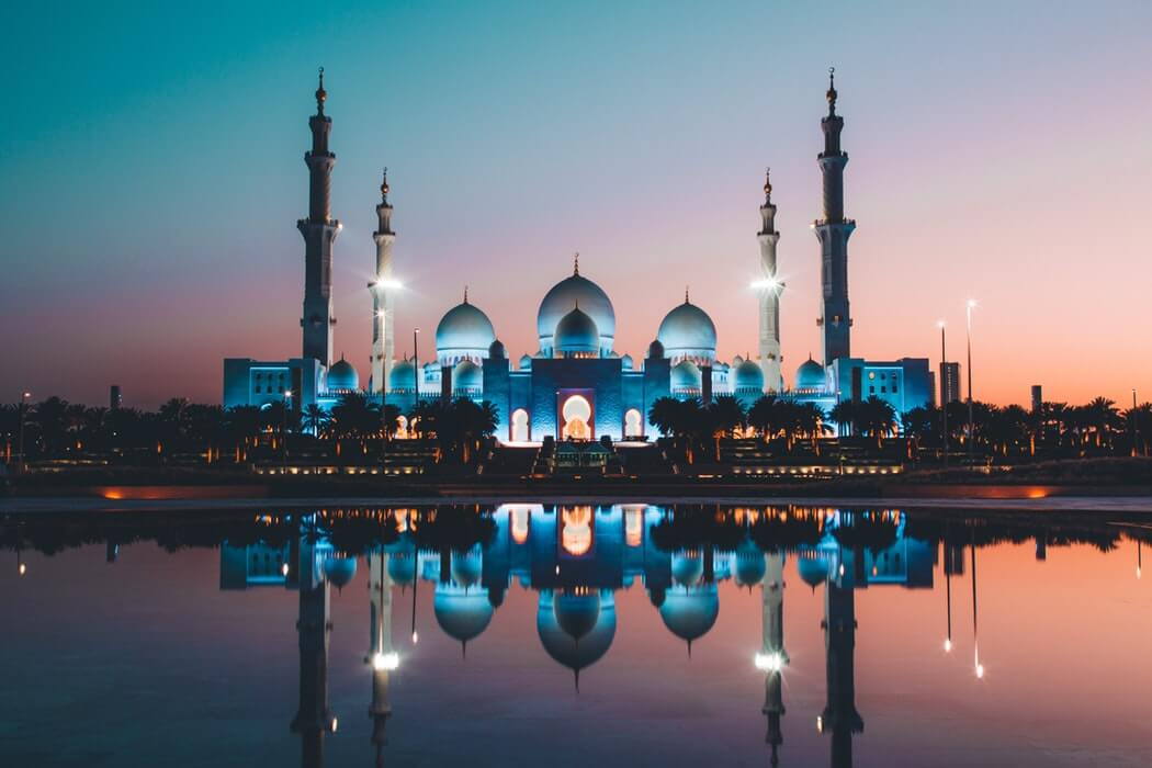 Abu Dhabi City Sheikh Zayed Mosque